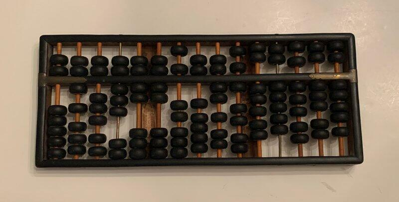 Vintage Black Wooden Abacus 40+ Yrs Old 15 Rods 105 Beads Brass Hardware
