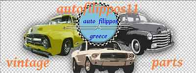 Auto Filippos New n Used Car Parts