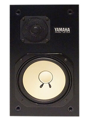 The Yamaha NS 10 Debuted In 1978 And Dominated Audio Industry Until It Ceased Production 2001 An 8 Ohm Two Way Speaker With White Cones