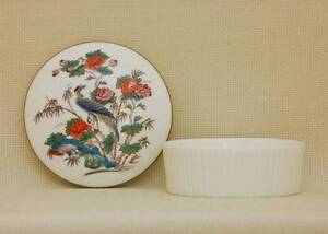 Wedgwood trinket box Queens Park Canning Area Preview