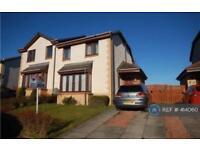 3 bedroom house in Meadowbank Road, Kirknewton, EH27 (3 bed)