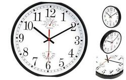 12 Inch Modern Non-Ticking Silent Sweep Movement Wall Clock Battery Operated