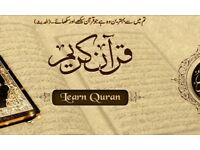 Quran and Tajweed Teacher available