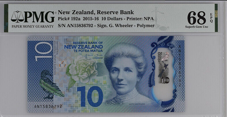 NEW ZEALAND 10 DOLLARS 2015-2016 P 192 SUPERB GEM UNC PMG 68 EPQ