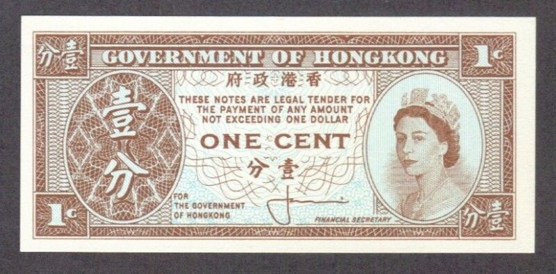 1961 1 CENT QUEEN ELIZABETH II HONG KONG UNC BANKNOTE NOTE BILL MONEY ONE CENT