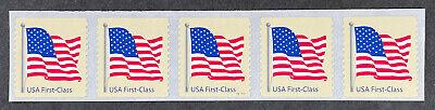 US Scott# 4135 (41c) American Flag - PNC5 # V1111 - MNH - 2007