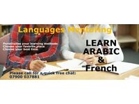 Arabic and French Mentor