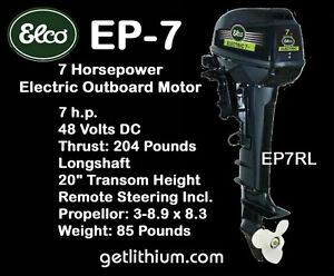 7HP Elco electric outboard ON SALE - Brand New