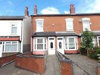 SUPPORTED ACCOMMODATION IN BIRMINGHAM - JSA, DSS, ESA, PIP, UNIVERSAL CREDIT accepted