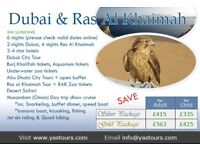 Dubai & Ras al Khaimah Holiday Package BARGAIN