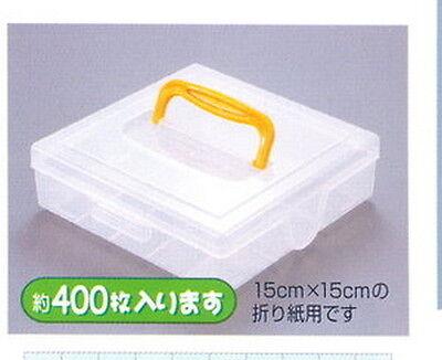 Japanese Origami Folding Paper Case 15cm S-3024
