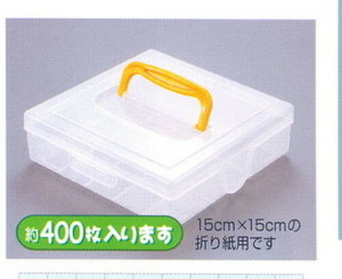 Japanese Origami Folding Paper Case 15cm S-3024