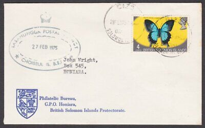 SOLOMON IS 1975 cover POSTAL AGENCY cancel : SASAMUNGGA.....................R414
