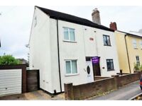 THE LETTINGS SHOP ARE PROUD TO OFFER A STUNNING 3 BEDROOM HOME IN WOLVERHAMPTON, PRESTWOOD ROAD!!