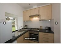 Accommodation To Let-single room in 2 bed apartment Stirling City Centre, free parking, garden etc.