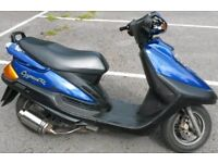 Yamaha Cygnus XC 125 TR Scooter Vity Petrol kickstart fourstroke12V Moped Motorbike Automatic Series