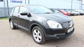 NISSAN QASHQAI 1.5 ACENTA DCI 5d 105 BHP MORE CLEARANCE STOCK ON OUR WEBSITE (black) 2009