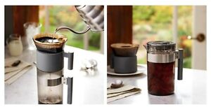 Starbucks Pour Over Iced Coffee Maker (New)