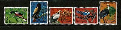 DF446 SOMALIA 1966 Somali birds  MH