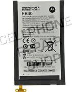 Verizon RAZR Battery