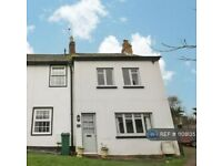 3 bedroom house in Belgrave Terrace, Upton Pyne, Exeter, EX5 (3 bed) (#1108135)