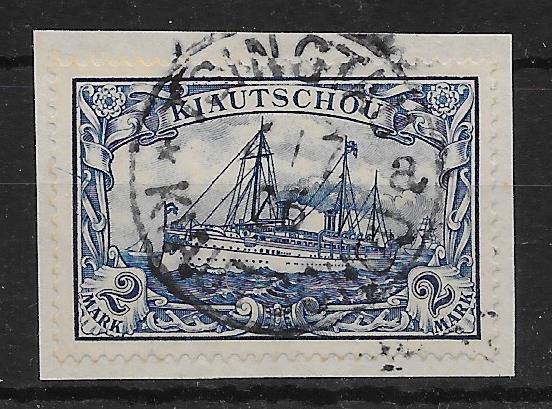 KIAUTSCHOU SG21 1901 GERMAN CURRENCY 2m BLUE USED