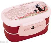 Anime Lunch Box