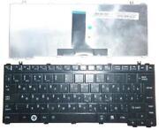 Toshiba U500 Keyboard