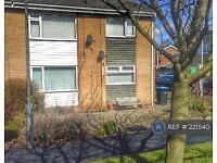 2 bedroom flat in Matfen Court, Sedgefield, Co Durham, TS21 (2 bed)