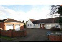 1 bedroom in Crane Way, Cranfield, Bedford, MK43 (#942759)
