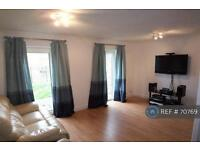 1 bedroom flat in Kingfisher Place, Reading, RG1 (1 bed)