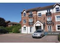 2 bedroom flat in Howdale Road, Hull, HU8 (2 bed)