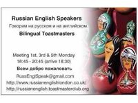 Russian English - public speaking!