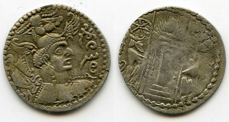 Superb AR drachm, Nezak Malka, 600s AD, Kabul Valley & Zabul, Hephthalites