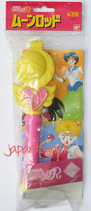 Bandai-Sailor-Moon-R-heart-stick-rod-wand-stick-yellow-japan-anime-candy-toy-93