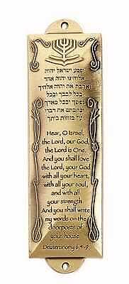 "Mezuzah-Shema (5.5"")-Brass"