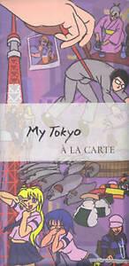 My Tokyo a la Carte-ExLibrary