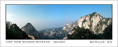 对于出售 Poster Panorama Huashan Mountain China Xi'an Panoramic Fine Art Print Shaanxi