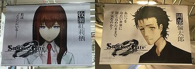 japan_caphenet