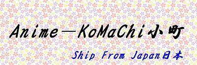 Anime-Komachi