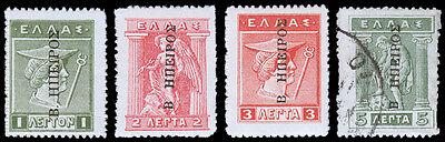 Epirus   Greek Occupation Scott N23 26  1916  Mint Used H F Vf  Cv  11 00