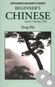 Beginner's Chinese (Hippocrene Beginner's), Yong Ho, New Book