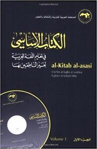 al-Kitab al-asasi A Basic Course for Teaching Arabic to Non Native Speakers Volume 1 Pap/Cdr Edition