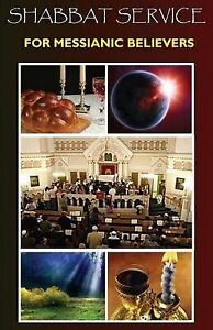 Shabbat Service for Messianic Believers by Huey, Margaret McKee -Paperback