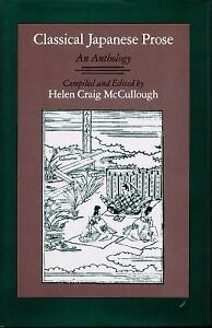 Classical-Japanese-Prose-An-Anthology-1991-Paperback-Reprint