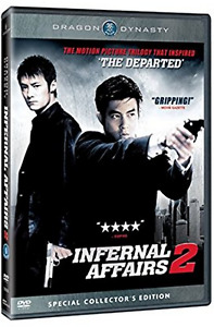 INFERNAL AFFAIRS 2. DVD. Hong Kong,