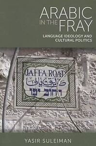Suleiman Yasir-Arabic In The Fray  BOOK NEW