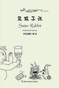 Sister Rabbit by Luo, Hao -Paperback