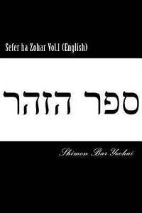 Sefer-Ha-Zohar-Vol-1-English-by-Bar-Yochai-Shimon-Paperback