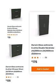 Black 3pcs Set - wardrobe, chest drawers, bedside cabinet